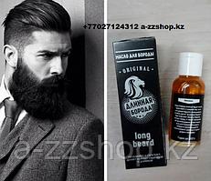 "Масло для бороды ""Длинная борода"" 30 мл ( Long Beard )"