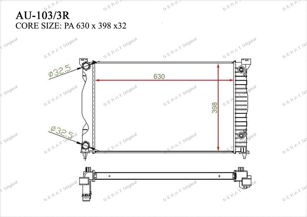 Радиатор основной 8E0121251L