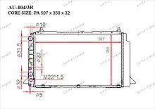 Радиатор основной 8A0121251