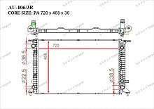 Радиатор основной 8K0121251Q