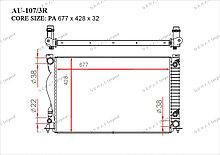 Радиатор основной 4F0121251AF
