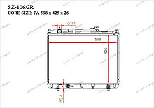 Радиатор основной 1770052D10