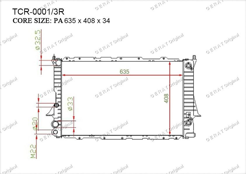 Радиатор основной AU-101/2R
