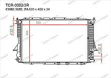 Радиатор основной AU-110/2R