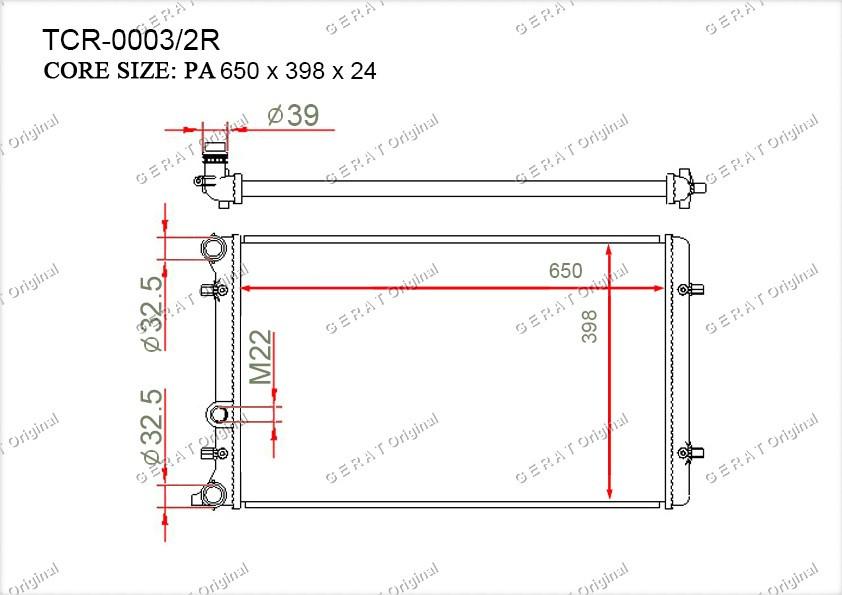 Радиатор основной VV-104/2R