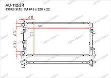 Радиатор основной 6R0121253