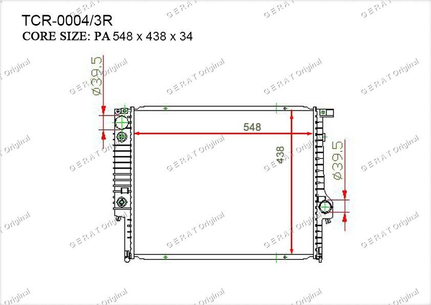 Радиатор основной BW-112/3R