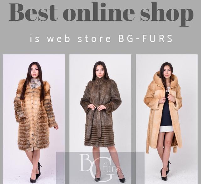 web fur store bg-furs