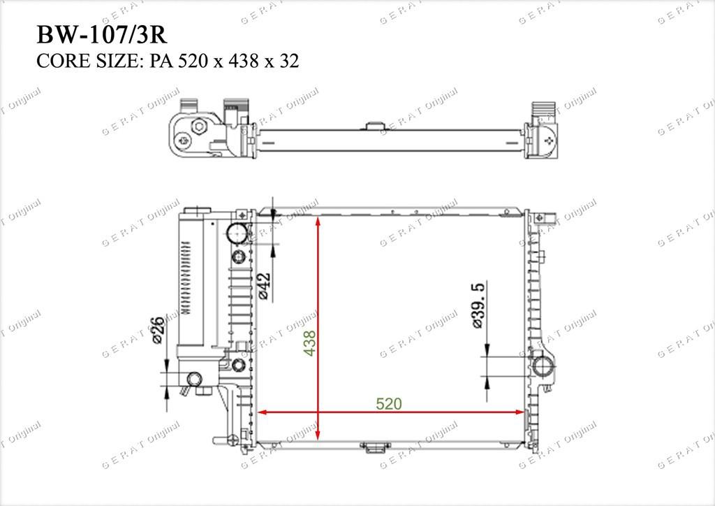 Радиатор основной 17111247376