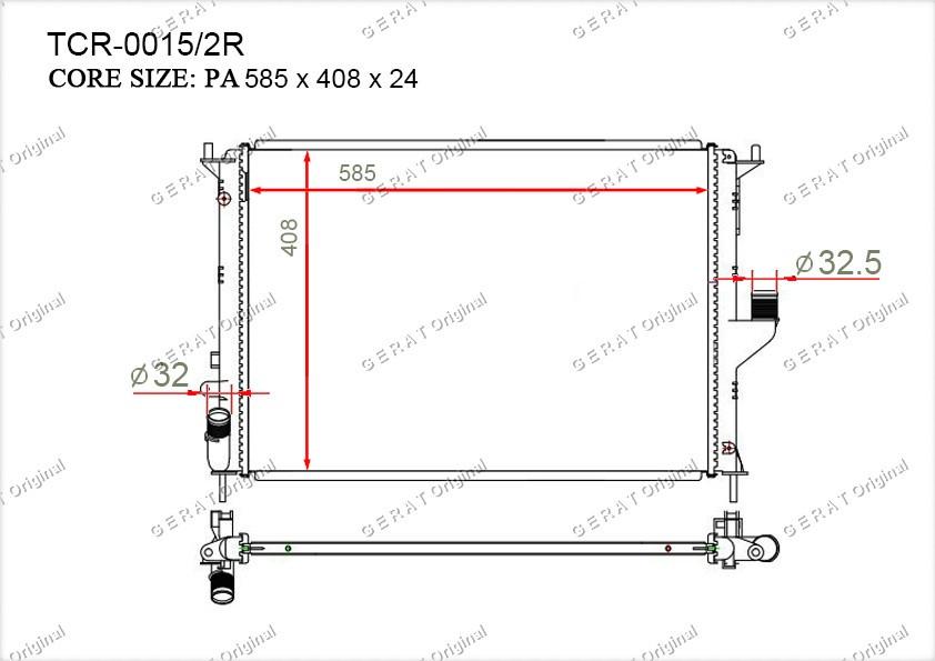 Радиатор основной 8200735039