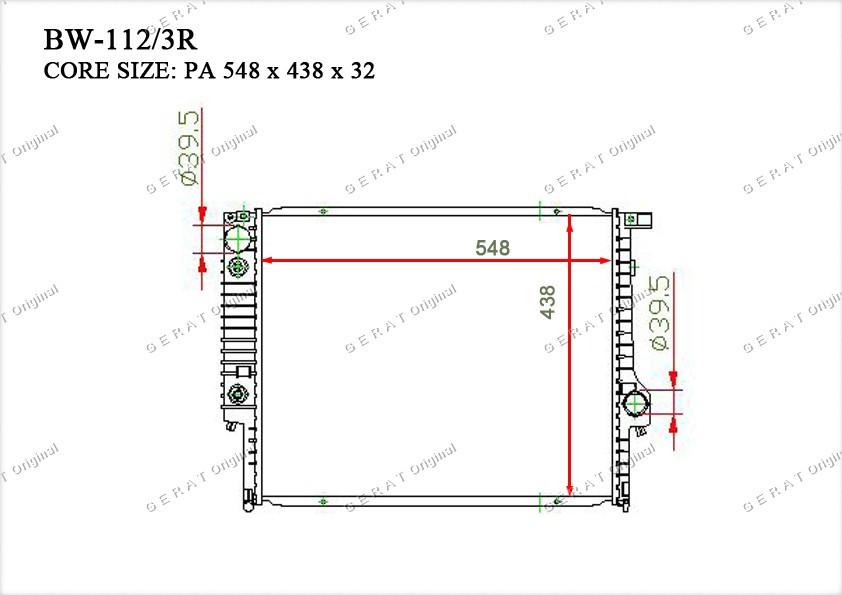 Радиатор основной TCR-0004/3R