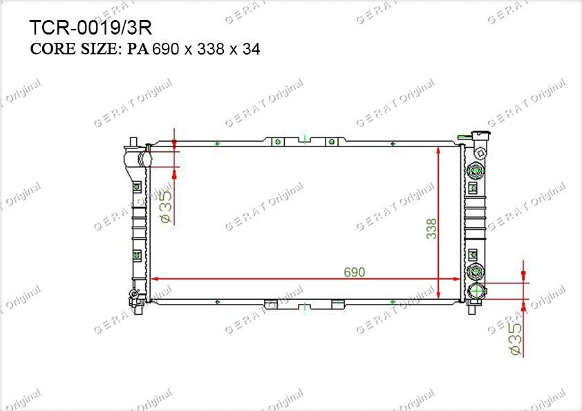 Радиатор основной MZ-106/2R