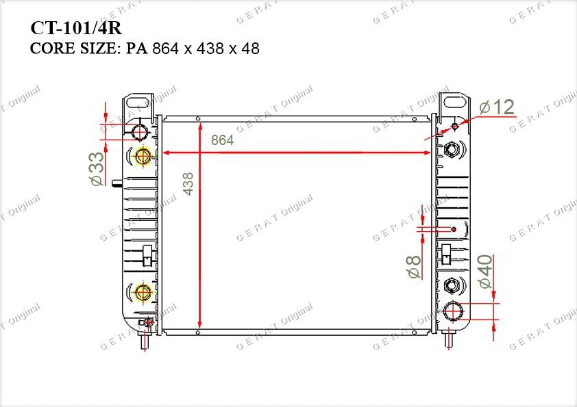 Радиатор основной 52486596
