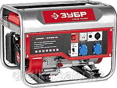 Бензиновый электрогенератор ЗУБР ЗЭСБ-3500, двигатель 4-х тактный, ручной пуск, 220/12В, 3000/3500Вт.