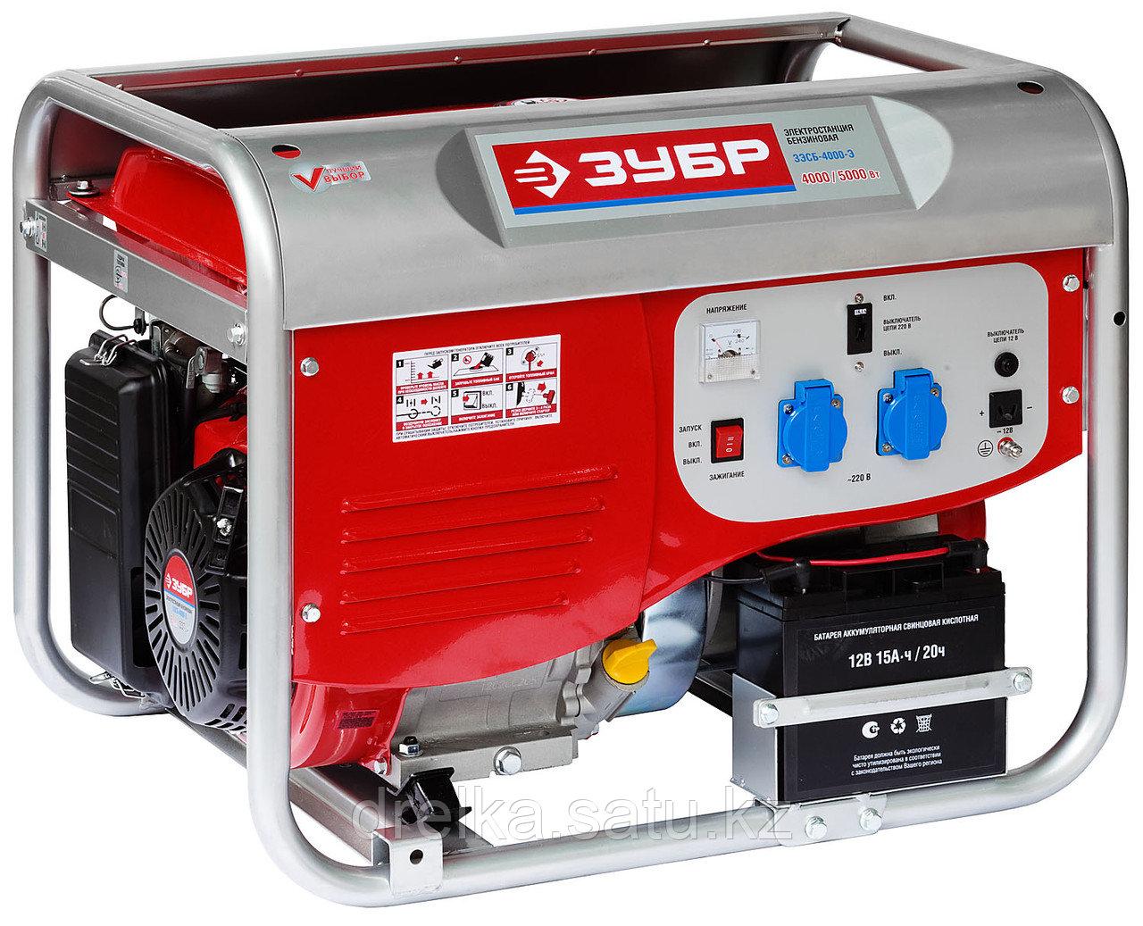 Бензиновый электрогенератор ЗУБР ЗЭСБ-4000-Э, двигатель 4-х тактный, ручной и электрический пуск, 220/12В