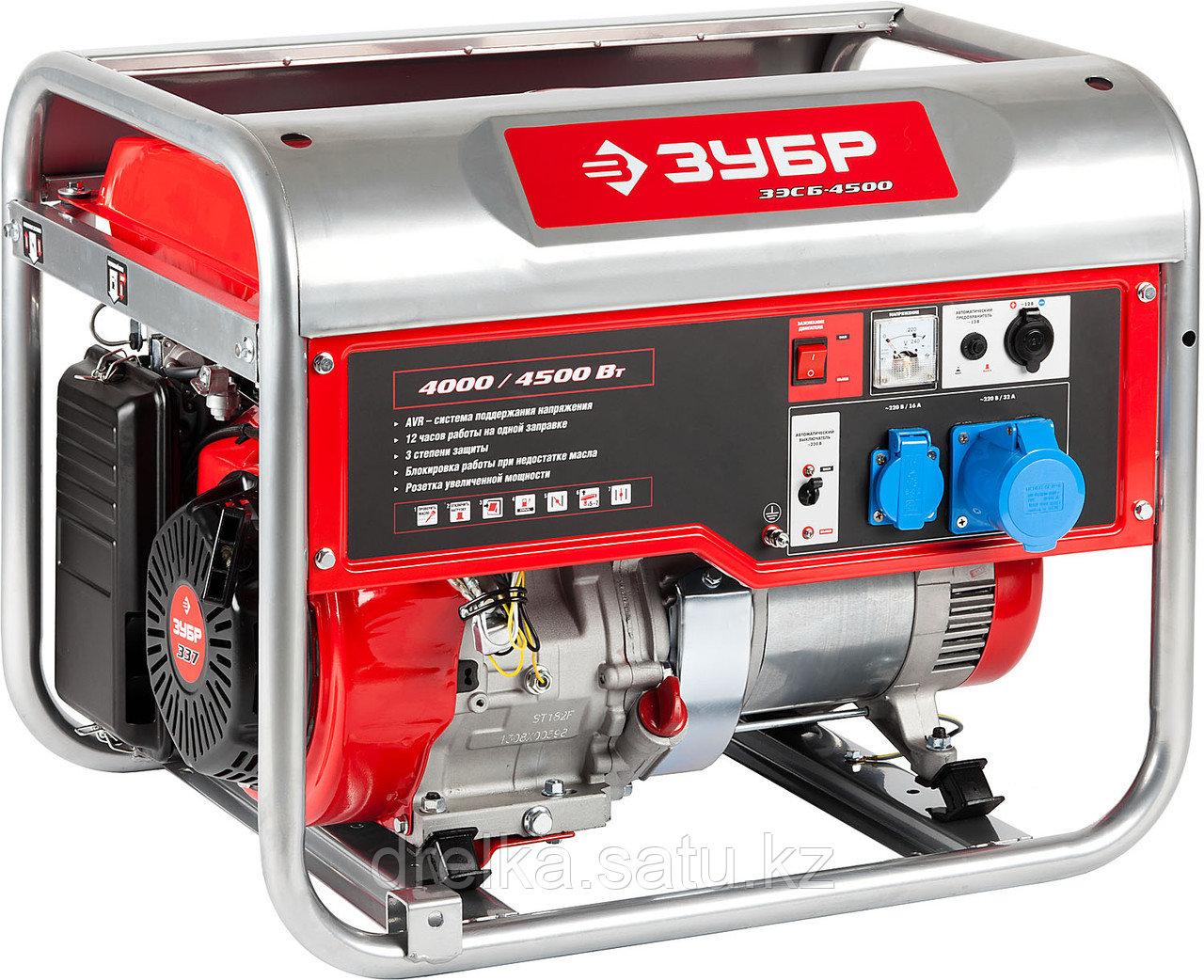 Бензиновый электрогенератор ЗУБР ЗЭСБ-4500, двигатель 4-х тактный, ручной пуск, 4500/4000Вт, 220/12В - фото 1