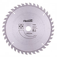 Пильный диск по дереву, 230 х 22 мм, 40 зубьев Sparta, фото 1