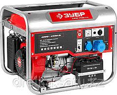 Бензиновый электрогенератор ЗУБР ЗЭСБ-4500-ЭА, двигатель 4-х тактный, ручной и электрический пуск