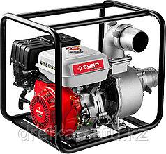 Мотопомпа бензиновая ЗУБР ЗБМП-1600, 4-х тактная, ручной пуск, высота подачи 28м, 1600л/мин.