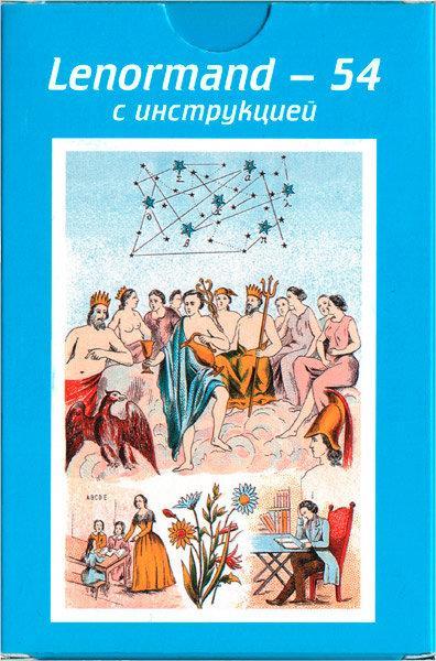 Большая колода мадам Ленорман 54 карты