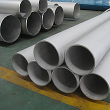 Труба сварная ASTM A53