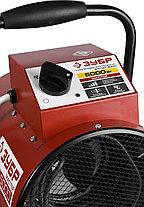 Тепловая пушка электрическая ЗУБР ЗТП-М1-5000, МАСТЕР, компактная, круглая, электрическая, фото 2