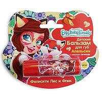 """Enchantimals Gk-48/1 Детский бальзам для губ """"Апельсин"""" с маслом авокадо"""