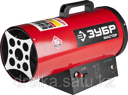 Тепловая пушка газовая ЗУБР ТПГ-10000_М2, МАСТЕР, 220 В, 10,0 кВт, 330м.куб/час, 0,75кг/ч., фото 2