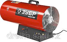 Тепловая пушка газовая ЗУБР ТПГ-53000_М2, МАСТЕР, 220 В, 53,0 кВт, 1450м.куб/час, 4,2кг/ч., фото 2