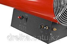 Тепловая пушка газовая ЗУБР ТПГ-75000_М2, МАСТЕР, 220 В, 75,0 кВт, 2300м.куб/час, 5,9кг/ч., фото 2