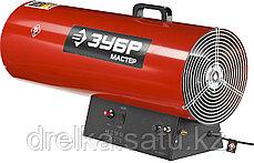 Тепловая пушка газовая ЗУБР ТПГ-75000_М2, МАСТЕР, 220 В, 75,0 кВт, 2300м.куб/час, 5,9кг/ч., фото 3