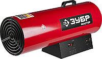 Тепловая пушка газовая ЗУБР ТПГ-75000_М2, МАСТЕР, 220 В, 75,0 кВт, 2300м.куб/час, 5,9кг/ч.