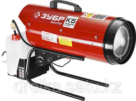 Дизельная тепловая пушка ЗУБР ДП-К5-15000, МАСТЕР, 220 В, 14,0 кВт, 300 м.куб/час, 5 л, 1,3 кг/ч., фото 2