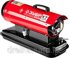 Дизельная тепловая пушка ЗУБР ДП-К7-15000, 220 В, 15,0 кВт, 300 м.кв/час, 18,5 л, 1,3 кг/ч, регулятор t., фото 3