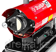 Дизельная тепловая пушка ЗУБР ДП-К7-20000, 220 В, 20,0 кВт, 350 м.кв/час, 18,5 л, 1,87 кг/ч, регулятор t, фото 2