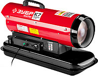 Дизельная тепловая пушка ЗУБР ДП-К7-20000, 220 В, 20,0 кВт, 350 м.кв/час, 18,5 л, 1,87 кг/ч, регулятор t