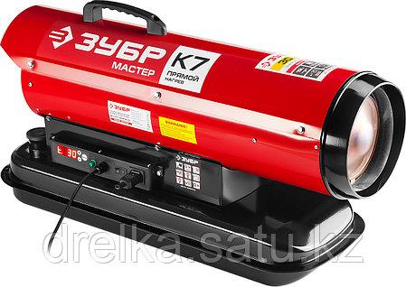 Дизельная тепловая пушка ЗУБР ДП-К7-30000-Д, 220В, 30,0 кВт, 400 м.кв/час, 18,5 л, 2,5 кг/ч, дисплей, фото 2