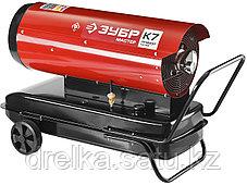 Дизельная тепловая пушка ЗУБР ДП-К7-52000-Д, МАСТЕР, 220 В, 43,0 кВт, 1100 м.кв/час, 55,5 л, 4,0 кг/ч, дисплей, фото 2