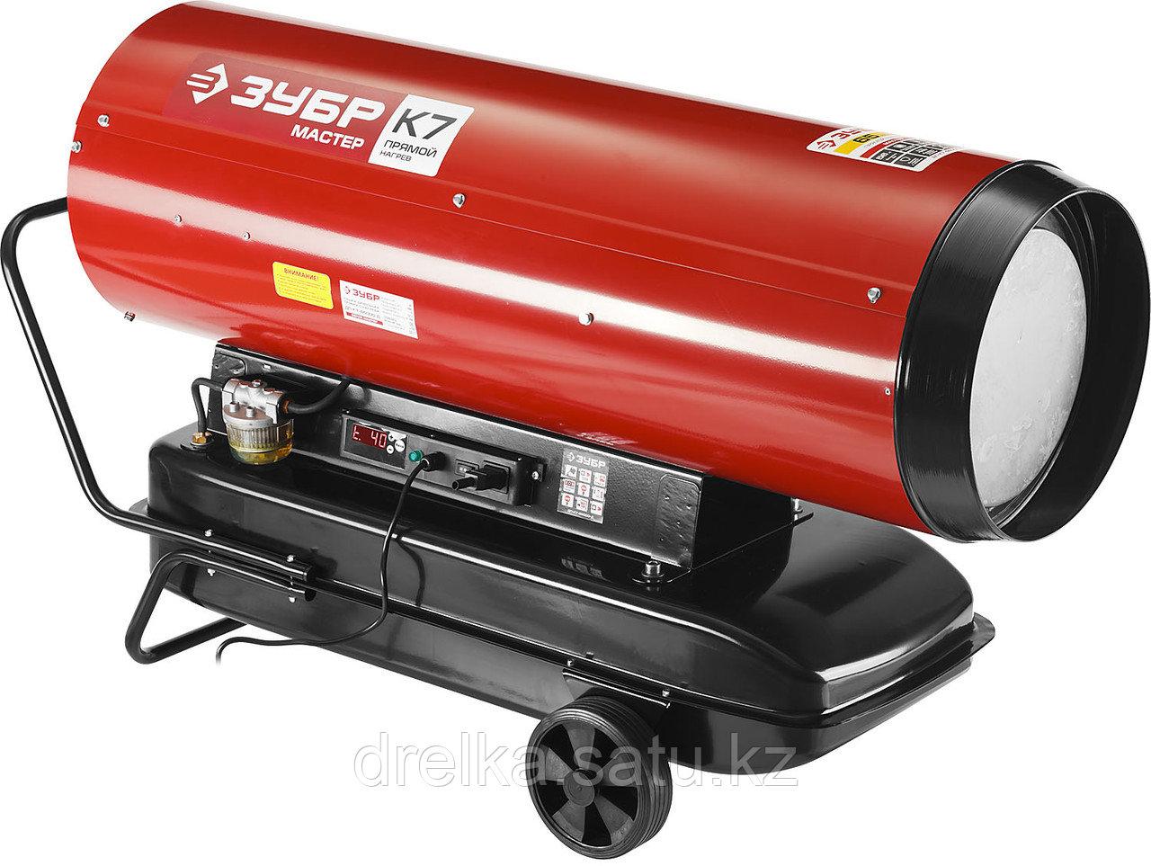 Дизельная тепловая пушка ЗУБР ДП-К7-65000-Д, МАСТЕР, 220 В, 65,0 кВт, 1600 м.кв/час, 55,5 л, 6,0 кг/ч, дисплей