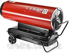 Дизельная тепловая пушка ЗУБР ДП-К7-65000-Д, МАСТЕР, 220 В, 65,0 кВт, 1600 м.кв/час, 55,5 л, 6,0 кг/ч, дисплей, фото 3