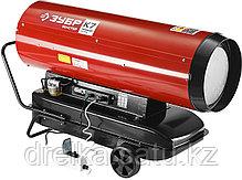 Дизельная тепловая пушка ЗУБР ДП-К7-65000-Д, МАСТЕР, 220 В, 65,0 кВт, 1600 м.кв/час, 55,5 л, 6,0 кг/ч, дисплей, фото 2