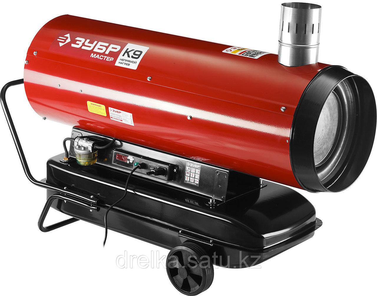 Дизельная тепловая пушка ЗУБР ДПН-К9-52000-Д, МАСТЕР, 220 В, 52,0 кВт, 1800 м.кв/час, 55,5 л, 3,6 кг/ч