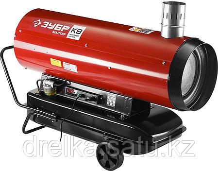 Дизельная тепловая пушка ЗУБР ДПН-К9-52000-Д, МАСТЕР, 220 В, 52,0 кВт, 1800 м.кв/час, 55,5 л, 3,6 кг/ч, фото 2