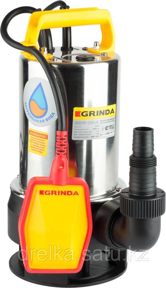 Дренажный насос погружной GRINDA GSPP-165-6, для грязной воды, нержавеющая сталь