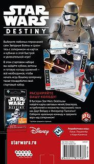 Настольная коллекционная карточная игра STAR WARS: DESTINY. СТАРТОВЫЙ НАБОР «КАЙЛО РЕН»