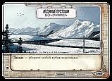 Настольная коллекционная карточная игра STAR WARS: DESTINY. СТАРТОВЫЙ НАБОР «КАЙЛО РЕН», фото 7