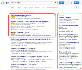 Контекстная реклама Google в Алматы