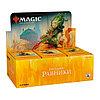 Настольная карточная игра Magic The Gathering МТГ (РУС): Гильдии Равники: Бустер