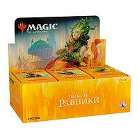 Настольная карточная игра Magic The Gathering МТГ (РУС): Гильдии Равники: Бустер, фото 1