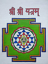 Шри Янтра - Царица всех янтр